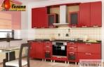Кухня Рубина