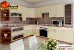 Кухня Ласка